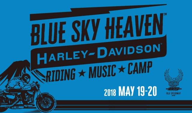 \\BLUE SKY HEAVEN2018// 予約開始!!!!